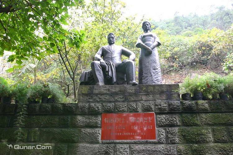 歌乐山旅游