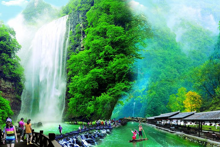 三峡大瀑布旅游
