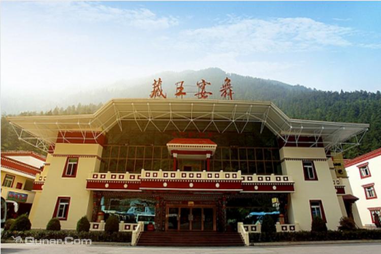 藏王宴舞旅游