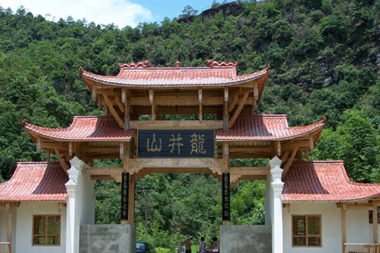 龙井山旅游