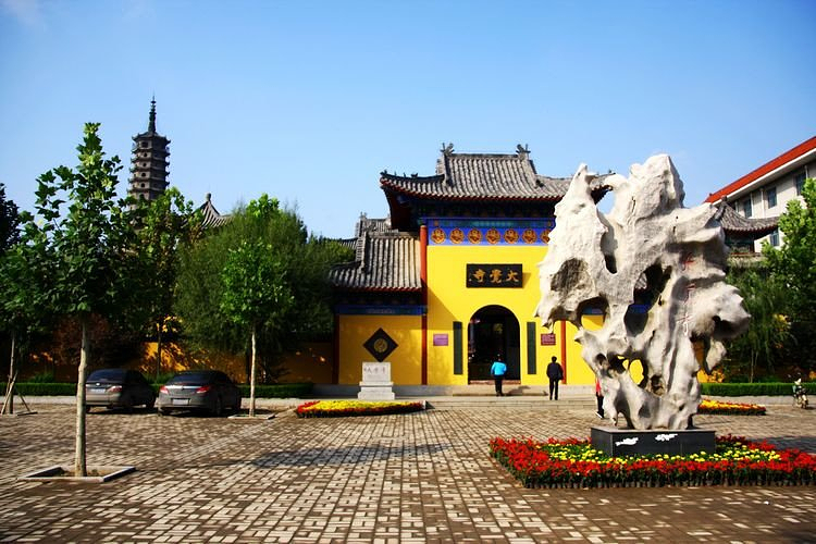 大觉寺旅游