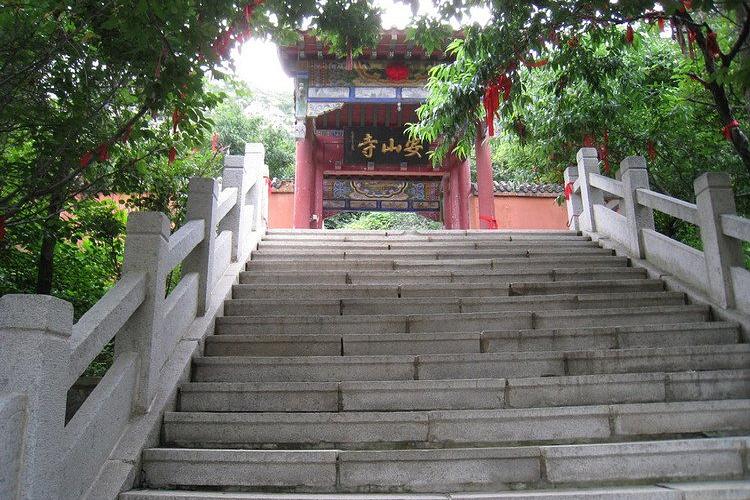 安山寺旅游