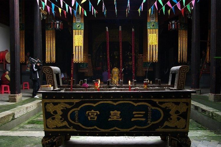 三皇宫旅游