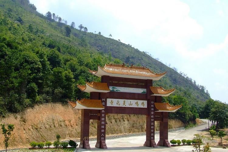 灵化寺旅游