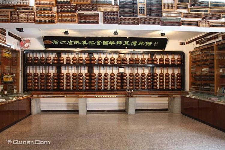 中国珠算博物馆旅游