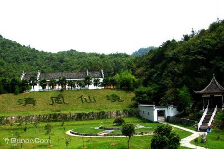 清风仙境风景区旅游