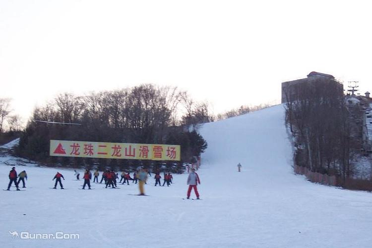 二龙山滑雪场旅游