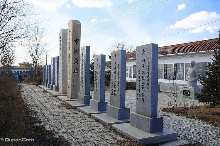尚志碑林旅游