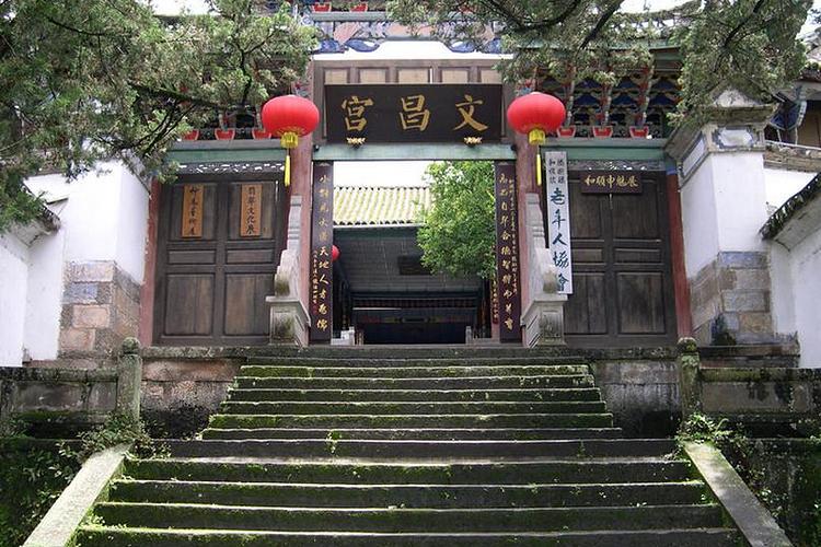 文昌宫旅游