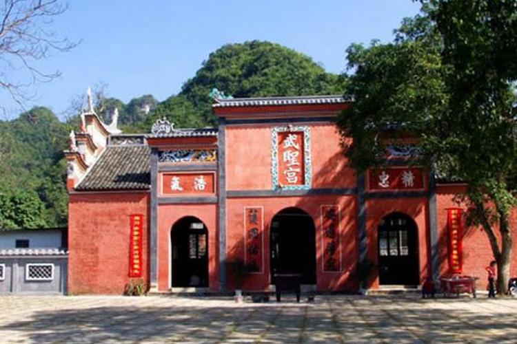 苏元春公馆旅游