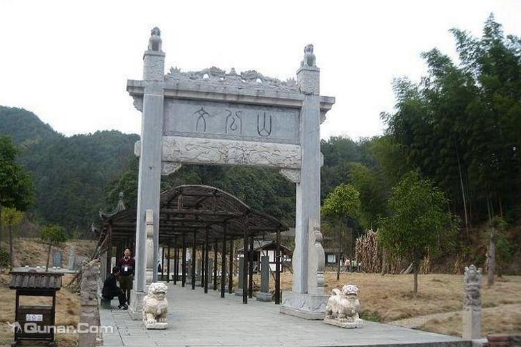 文公山旅游
