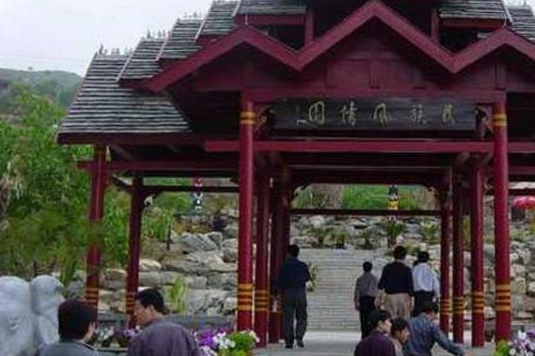 韩国风情园旅游