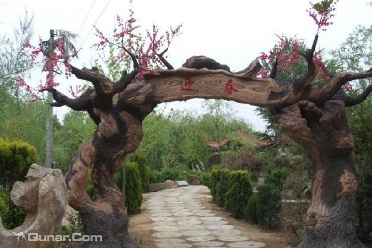 泗水民俗游乐园旅游