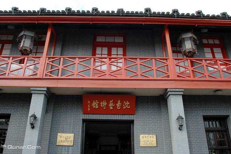 沈寿艺术馆旅游