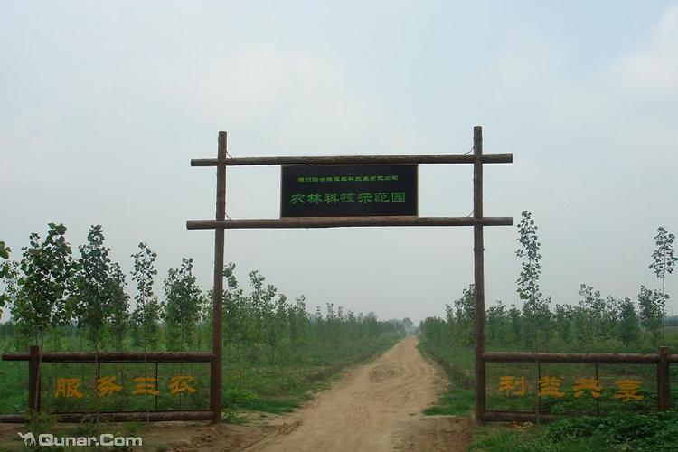 江苏农林科技示范园旅游