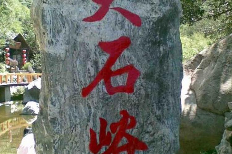 唐县附近旅游景点