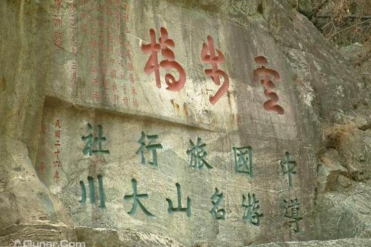云步桥旅游