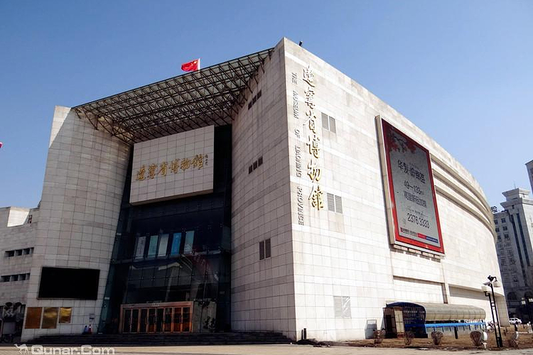 辽宁省博物馆旅游