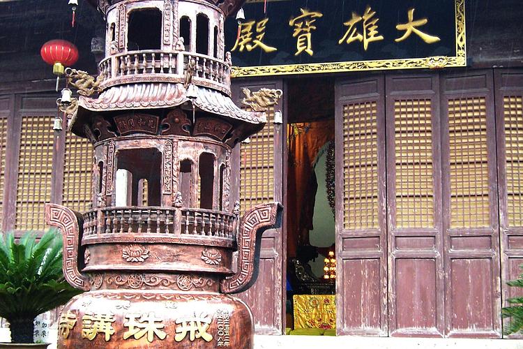 戒珠寺旅游