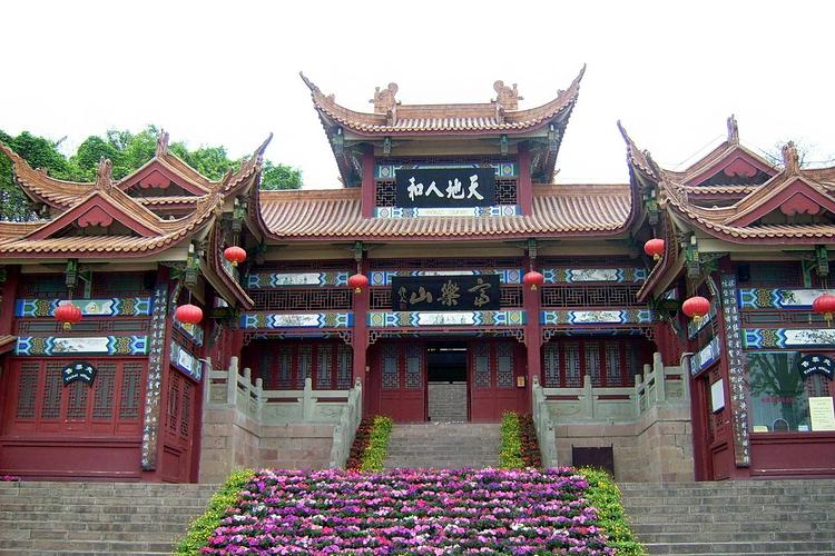 """富乐山风景区位于四川省绵阳市城区东郊2公里处,地处古""""剑门蜀道""""南"""