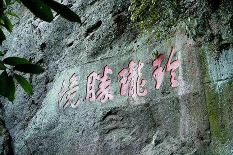 玲珑山风景区位于浙江省临安古城钱王大街西端.