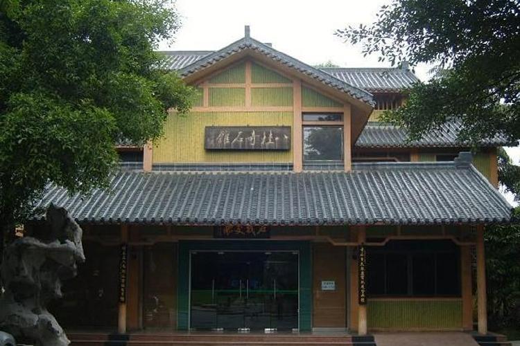 八桂奇石馆旅游