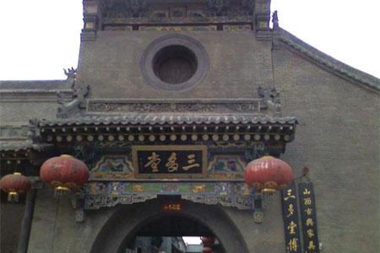 太谷县旅游