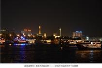 迪拜夜海游船之旅(单桅木帆船巡航)