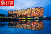 10点晚出发北京八达岭长城+鸟巢水立方纯玩一日游,天安门广场故宫附近上车
