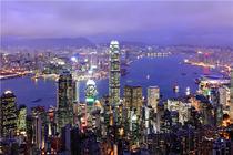 <特惠巨献>北京飞香港4-5天往返机票含税,国航直飞,早对晚航班,2人起订