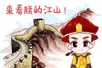 融汇经典%天门广场+故宫(赠珍宝馆)+八达岭长城+鸟巢水立方纯玩一日游
