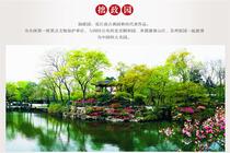 <苏州1日游>纯玩不购物 ,360度全景,游拙政园,寒山寺,水上游,山塘古街