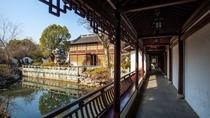 杭州3日自由行(5钻)·双飞·住西溪谷君庭酒店 可选西溪湿地门票