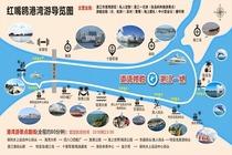 湛江红嘴鸥游船+渔港公园一日游10人起订+湛江市区上门接送