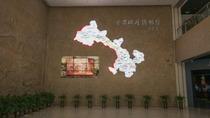 兰州4日3晚自由行·【双飞】玩转兰州 悠享假期 精选经济型酒店