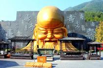 <中国国旅>南京、扬州、无锡、南山竹海双高4日游