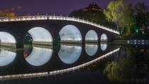 济南+青岛3日2晚自由行(5钻)·【五星酒店】济进青出 含城际高铁 省心串游