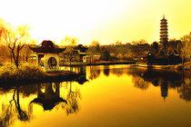 双人套餐!扬州瘦西湖-个园-东关街自驾2日游 宿扬州凯莎华美达广场酒店