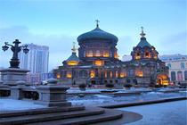 北京出发到哈尔滨双卧4天3晚自由行 含往返卧铺 哈尔滨中央大街1晚住宿
