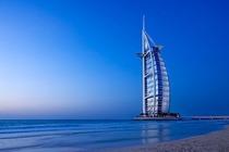 五一中青旅北京往返迪拜3晚6天自由行+五星香格里拉含早餐a