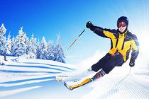 哈尔滨新体委滑雪一日游