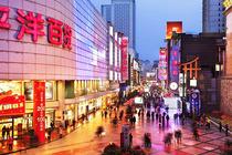 成都双飞4日游 轩雅映月酒店(成都春熙店),经济舒适,位于春熙路商圈畅游成都