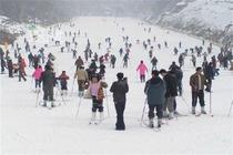 南召猿人山滑雪场给您冬天增添新鲜色彩 , 不限时仅需145元! ! !