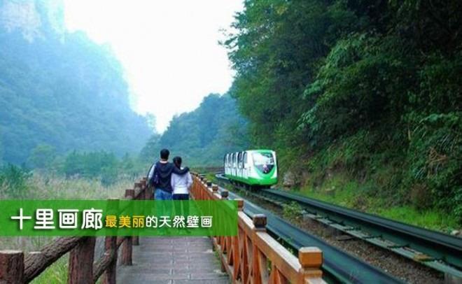 青岛出发到湖南旅游:青岛出发到张家界旅游:湖南长沙