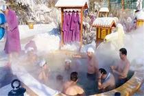 杜 蒙 连 环 湖 雪 地 温 泉 二 日 游 下午出发