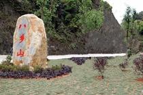 梅州金德宝温泉-望天湖八乡山风景区2日巴士游自然生态、浸泡舒适温泉、