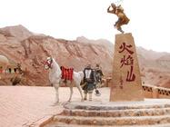 吐鲁番火焰山+坎儿井+葡萄沟品质纯玩一日游!市区免费接!每人赠一瓶矿泉水