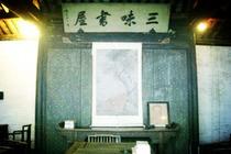 北京出发杭州+绍兴+乌镇4日3晚 秀美西湖、鲁迅故居、小桥流水、欢乐游