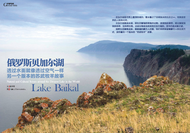 贝加尔湖畔简谱李健创作的这首《贝加尔湖畔》,是他单飞后非常重要的