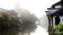 杭州+乌镇3日自由行(4钻)·双飞【泊心乌镇】1晚西湖边+1晚西栅景区内·轻奢旅行